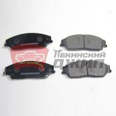 Колодки тормозные передние комплект X7 (101402005959)