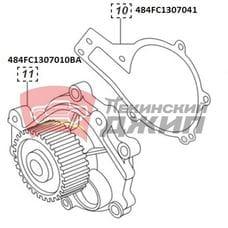 помпа охлаждения двигателя  FORA 1.8/2< TIGGO 1.8/M11