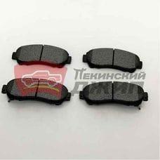 Колодки тормозные задние дисковые Haval H9 (ОРИГИНАЛ KD7420)