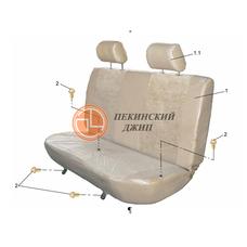 Задние сиденья в сборе