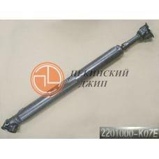 Вал карданный задний (дв. 4g63) (115,5 смквадратный фланец)