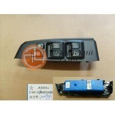 Блок управления стеклоподъемников водительской двери hover h3 (нов.салон)