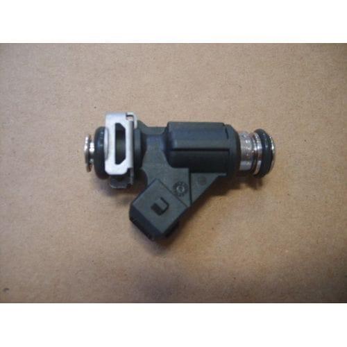 Форсунка топливная SMW299932